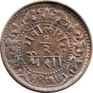 ½ pice - Madho Rao (Gwalior) – revers
