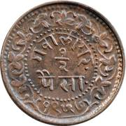 ½ pice - Madho Rao (Gwalior) -  revers