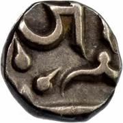 ⅛ Rupee - Shah Alam II (Jayaji Rao) – revers