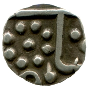 ⅛ Rupee - Shah Alam II [Madho Rao] – avers