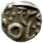 ¼ Rupee - Shah Alam II [Jayaji Rao] – avers