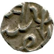 ¼ Rupee - Shah Alam II [Jayaji Rao] – revers