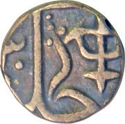 ¼ Rupee - Jiyaji Rao [Akbar II] – avers