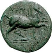 Bronze Æ20 (Gyrton) – avers