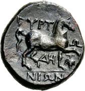 Bronze Æ20 (Gyrton) – revers