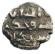 1 Dirham Amirs of Sindh – avers