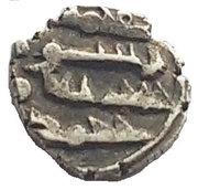 1 Dirham Amirs of Sindh – revers