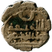 "Qandhari Dirham ""Damma"" - Muhammad bin Abdullah - 943-973 AD (under Abbasid Caliphate) – avers"