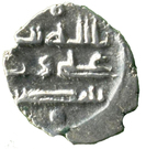 "Qandhari Dirham ""Damma"" - Ali – avers"