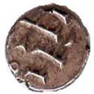 """Qandhari Dirham """" Damma"""" - Anonymous - 854-1011 AD - Habbari of Sid – revers"""