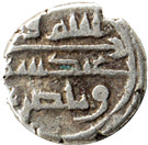 "Qandhari Dirham "" Damma"" - Abd Allah Habbari (under Abbasid Caliphate) – avers"