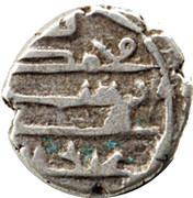 "Qandhari Dirham "" Damma"" - Abd Allah Habbari (under Abbasid Caliphate) – revers"