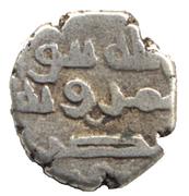 "Qandhari Dirham "" Damma"" - Ali bin Umar - 973-987 AD (under Abbasid Caliphate) – avers"