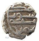 """Qandhari Dirham """" Damma"""" - Ali bin Umar - 973-987 AD (under Abbasid Caliphate) – revers"""