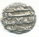 "Qandhari Dirham "" Damma"" - 'Abd Allah bin Umar - 884-913 AD – revers"