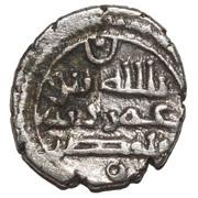 "Qandhari Dirham ""Damma"" - Umar ibn Abd al-Aziz – avers"