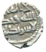 "Qandhari Dirham "" Damma"" - 'Abd Allah bin Umar - 884-913 AD – avers"