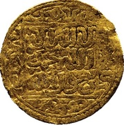 ⅛ Dinar - Abu' Abd Allah Muhammad I – avers