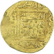 ½ Dinar - Abu 'Amr 'Uthman – revers