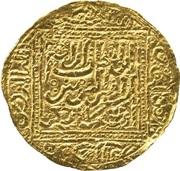 Dinar - Abu Ishaq Ibrahim II – revers