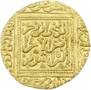 Dinar - Abu Yahya Abu Bakr II – avers