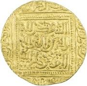 Dinar - Abu Yahya Abu Bakr II – revers