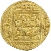 Dinar - Abu Hafs 'Umar I – avers