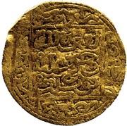 ⅛ Dinar - Abu' Abd Allah Muhammad I – revers