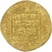 Dinar - Abu Hafs 'Umar I – revers