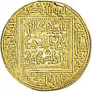 ½ Dinar - Abu' Abd Allah Muhammad I – avers