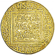 ½ Dinar - Abu' Abd Allah Muhammad I – revers