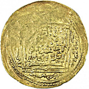 Dinar - Abu 'Amr 'Uthman – avers