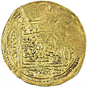 Dinar - Abu 'Amr 'Uthman – revers
