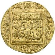 Dinar - Abu 'Abd Allah Muhammad I (Bijaya) – avers