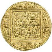 Dinar - Abu 'Abd Allah Muhammad I (Bijaya) – revers