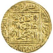 ½ Dinar - Abu 'Abd Allah Muhammad II – avers