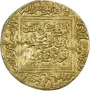 Dinar - Abu Ishaq Ibrahim I – avers