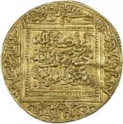 Dinar - Abu Ishaq Ibrahim I – revers