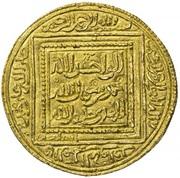 Dinar - Abu Zakariya' Yahya I – revers