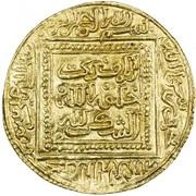 ½  Dinar - Abu Zakariya' Yahya II