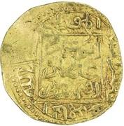 ½ Dinar - Abu 'Amr 'Uthman – avers