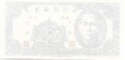 2 Cents (Hainan Bank) – revers