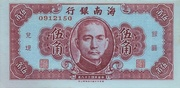 5 Chiao (Hainan Bank) - PROVINCIAL – avers