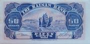 5 Chiao (Hainan Bank) - PROVINCIAL – revers