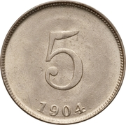 5 centimes -  avers