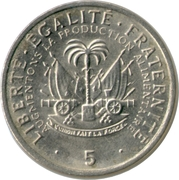 5 centimes (FAO) – revers