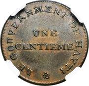 1 centime (Essai) – revers
