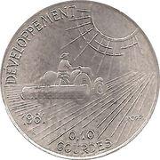 10 centimes (FAO) – revers
