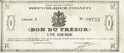 1 Gourde (Treasury bond)