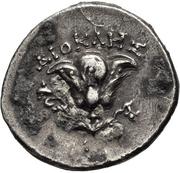 Drachm (Haliartos) – revers